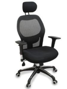 Modern Office Chair Bangalore