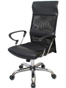 Modern Office Chair Suppliers India